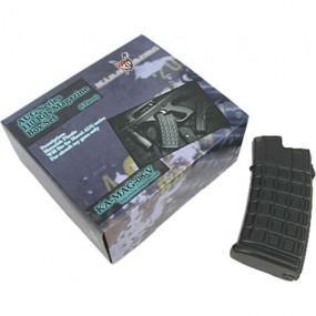 Pack de 5 cargadores negros de 110 rondas para la serie Aug - King Arms