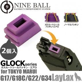 NINE BALL Gas Route Seal Packing Aero Glock Series (2 pcs)